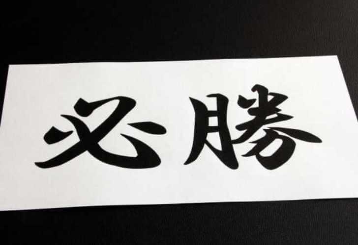 FX必勝法を150万円で買った話!うまい話には裏がある?
