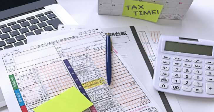FXの確定申告書の書き方
